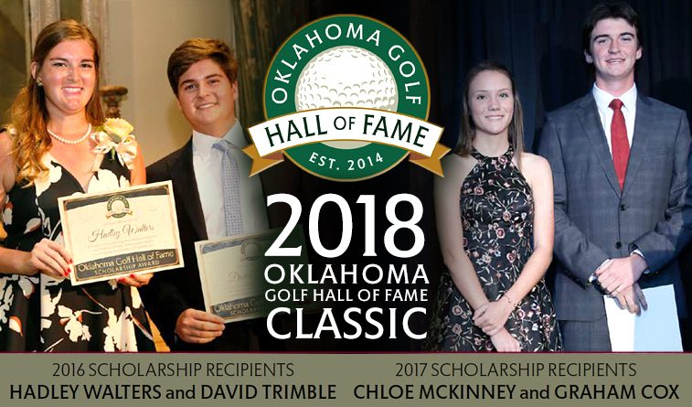 Sign up now for Oklahoma Golf Hall of Fame Classic at Oak Tree National