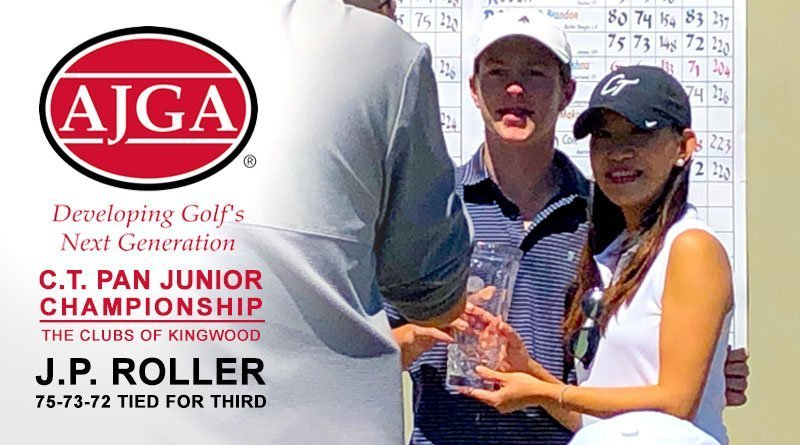 Roller takes third in C.T. Pan Invitational on AJGA circuit