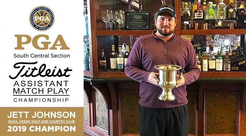 Johnson wins Titleist Assistants Match Play Championship